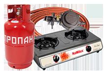 Газовые плиты и аксессуары