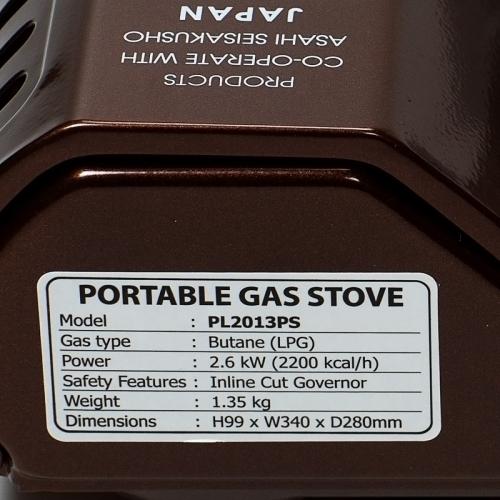Газовая плита NaMilux NA-PL2013PS